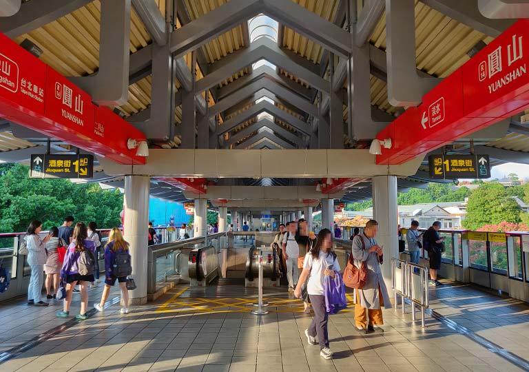 台北 MRT圓山駅