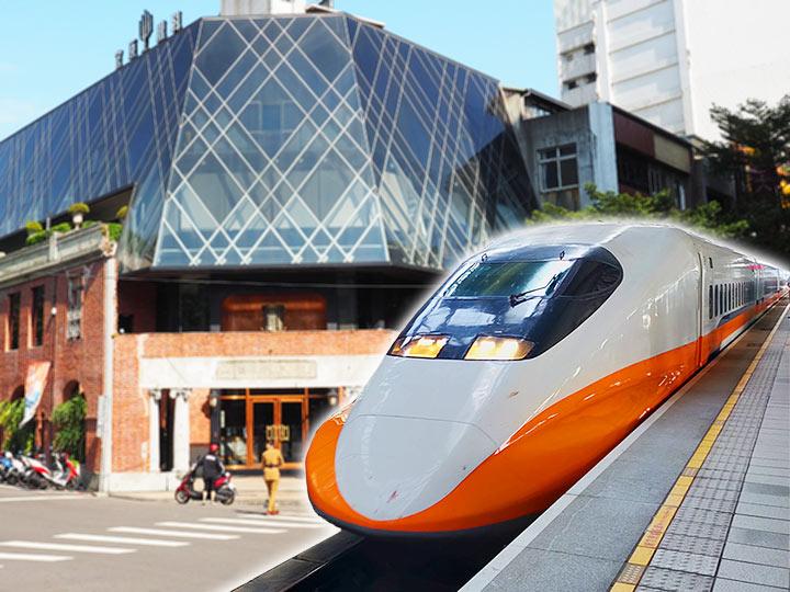 「台北から台中に新幹線で移動する方法!割引料金や予約方法を徹底解説」 トップ画像