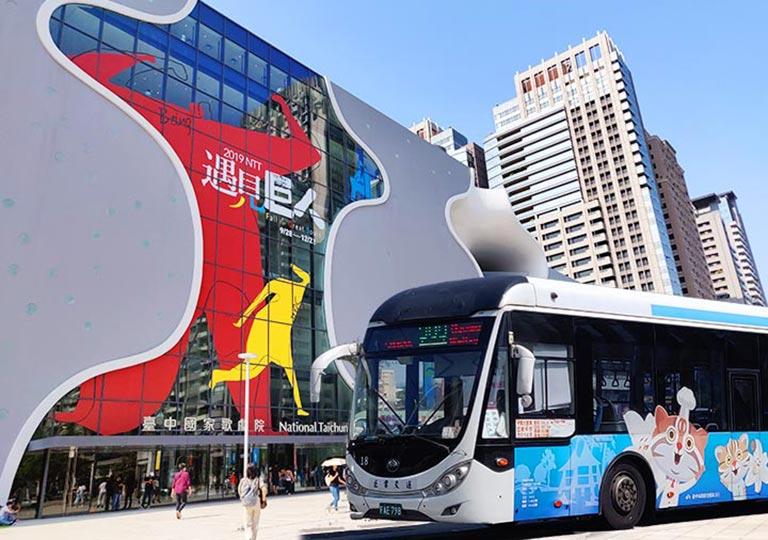台中 バスと台中国家歌劇院