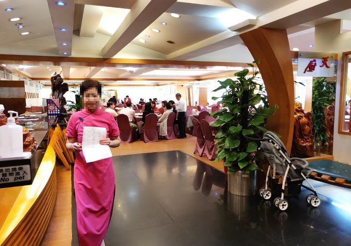 台北グルメ 天厨菜館(テンツウサイカン)北京ダック のレストラン