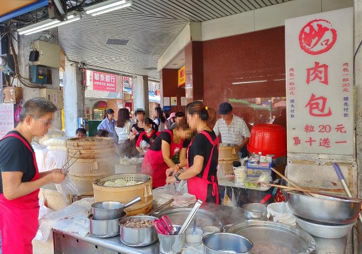 台北グルメ 妙口四神湯 肉包專賣店 肉まんの屋台