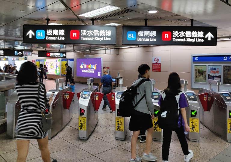 台北MRT 台北駅のゲート