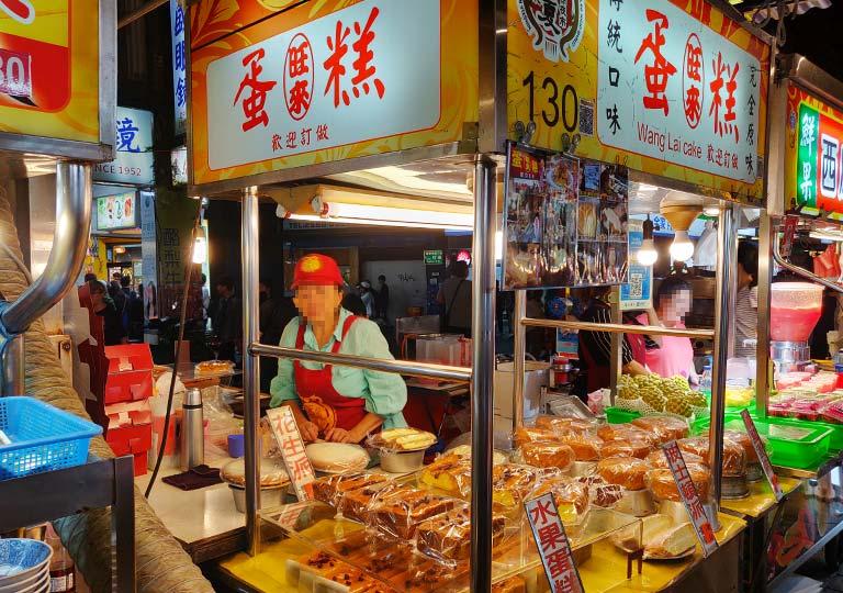 台北 寧夏夜市 シフォンケーキの屋台