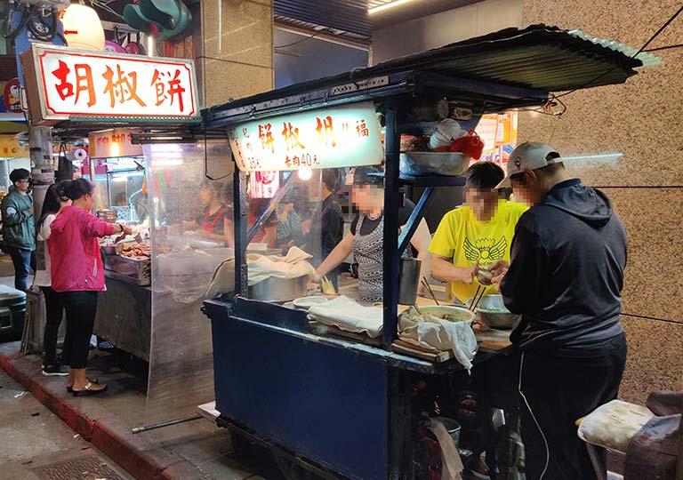台北 寧夏夜市 胡椒餅の屋台