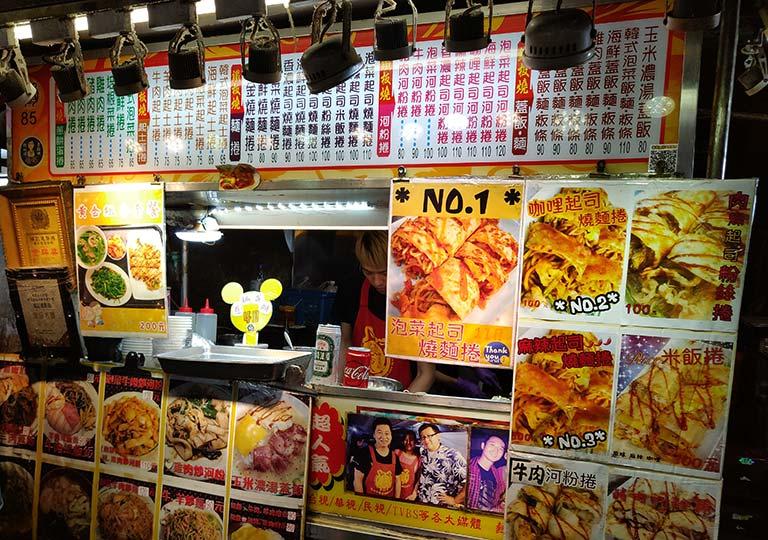 台北 寧夏夜市 葱餅捲の屋台