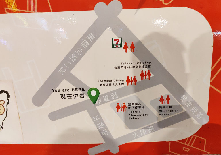 台北 寧夏夜市 トイレマップ