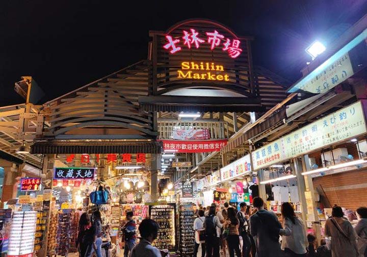 台北グルメ 士林夜市のビルヂング