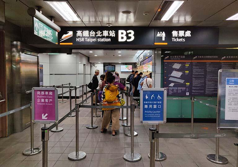 台湾新幹線 チケット売り場