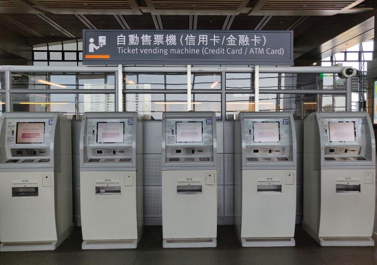 台湾新幹線の券売機