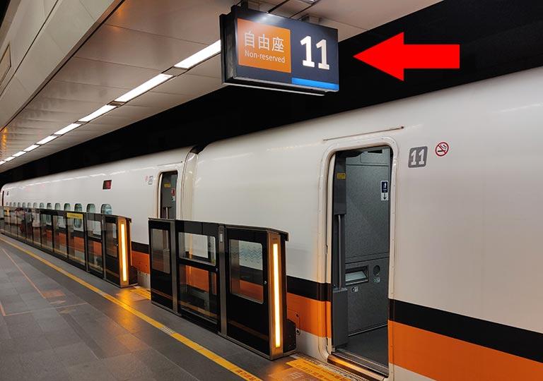 台湾新幹線 乗り場と車両の案内板