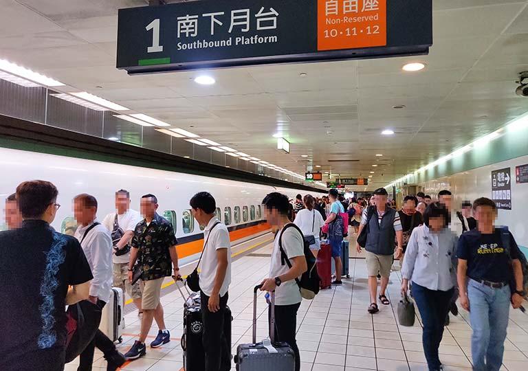 台湾新幹線 乗り場