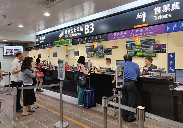 台湾新幹線 駅のチケット売り場