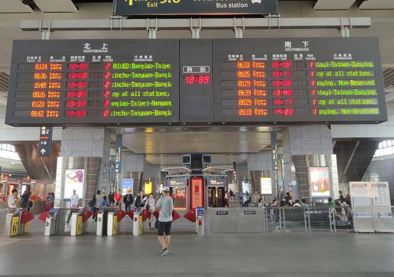 台湾新幹線 駅の時刻表