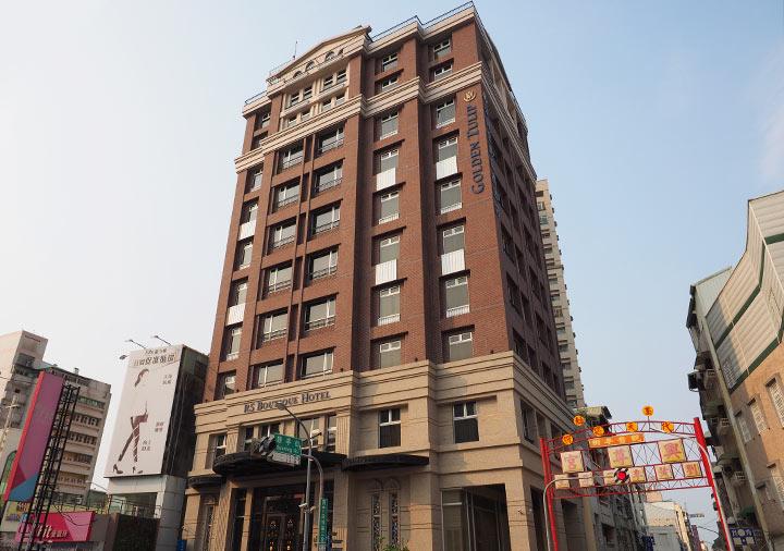 ゴールデンチューリップRSブティックホテル台南 建物