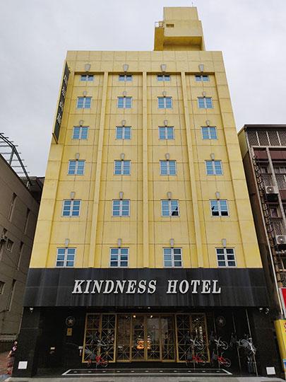 カインドネスホテル台南チーカンタワー 建物