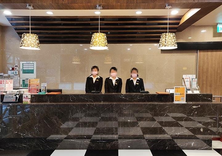 カインドネスホテル台南チーカンタワー レセプション