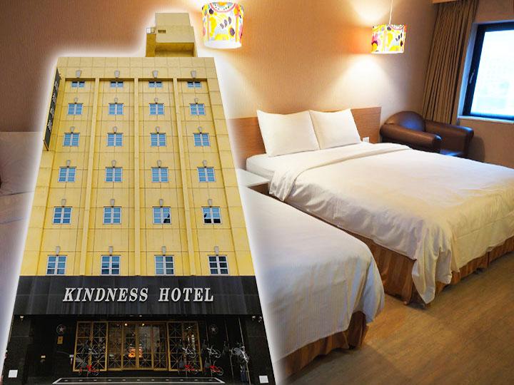 「台南の便利で安いホテル!カインドネスホテル台南チーカンタワー宿泊記」の記事トップ画像