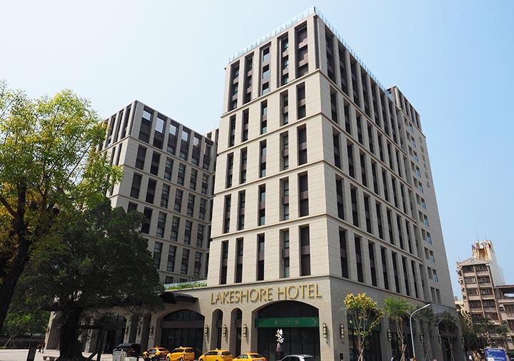 レイクショアホテル台南 建物
