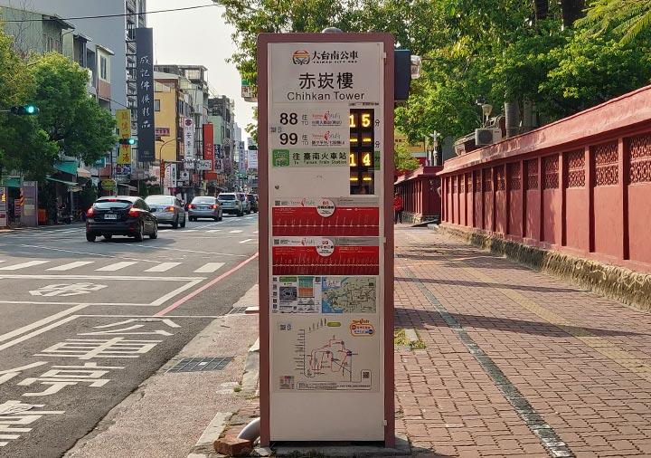 台南 赤崁楼のバス停
