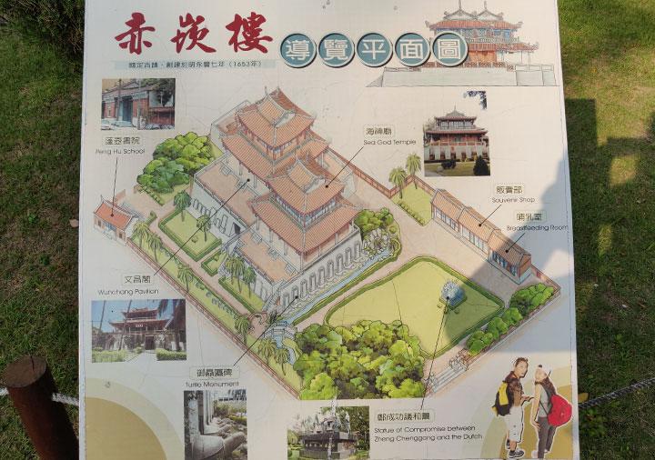 台南 赤崁楼のマップ