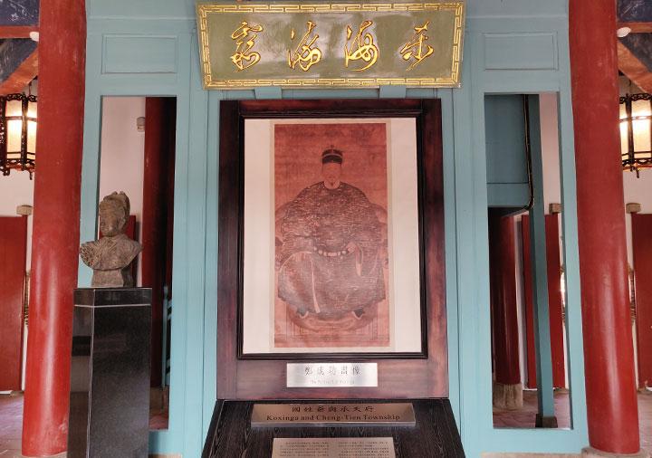 台南 赤崁楼の海神廟 鄭成功の写真