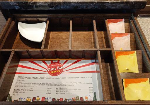 シャングリラ・ファーイースタンプラザホテル台南 客室のお茶