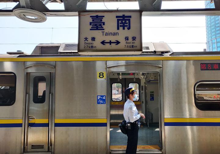 台鉄台南駅