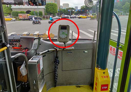 台北のバス 悠遊カード ICカードリーダー