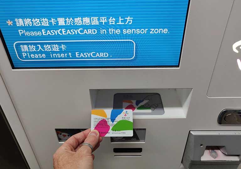 台北 悠遊カードチャージ機