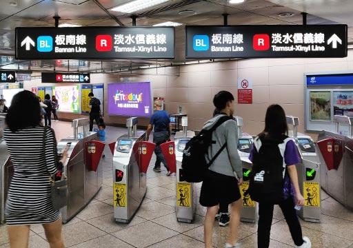 MRT台北駅 改札