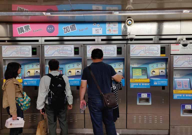 MRT台北駅 券売機