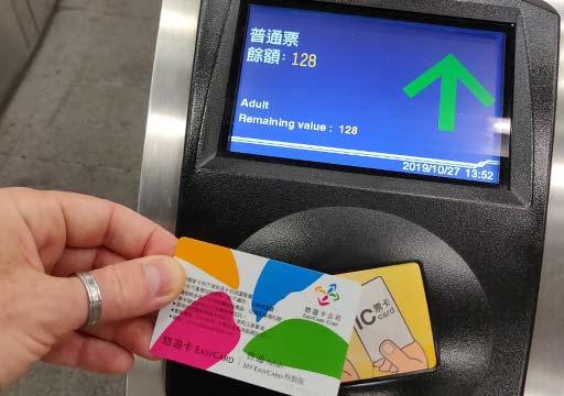 台北MRTの改札 悠遊カードの使い方
