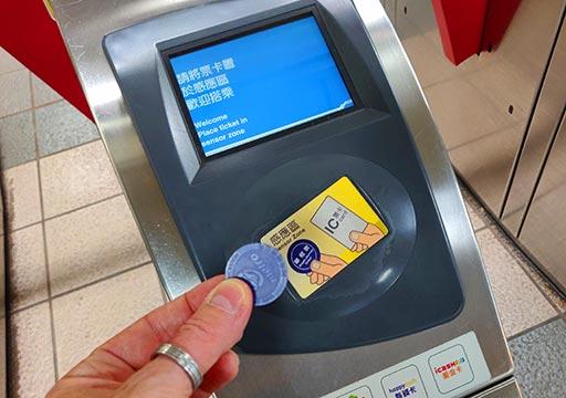 台北MRTの改札 トークンの使い方