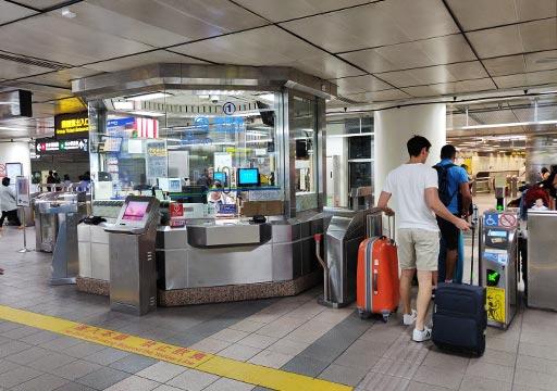 台北MRT 駅の窓口