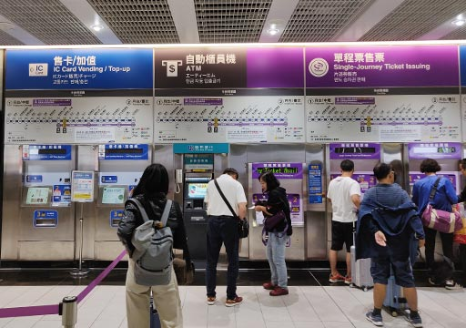 台北の桃園空港 MRT(地下鉄)の券売機