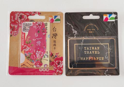 台北 悠遊カードのデザイン