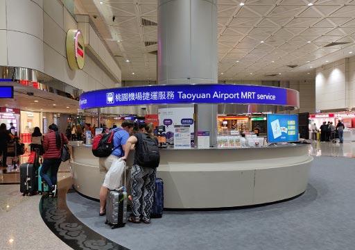 台北の桃園空港 空港到着の案内所