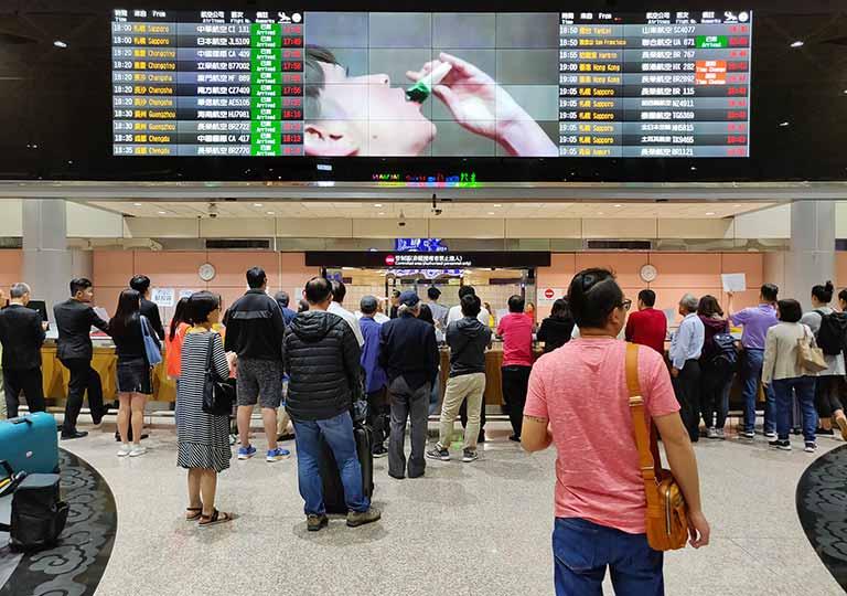 台北の桃園空港 空港到着ホール