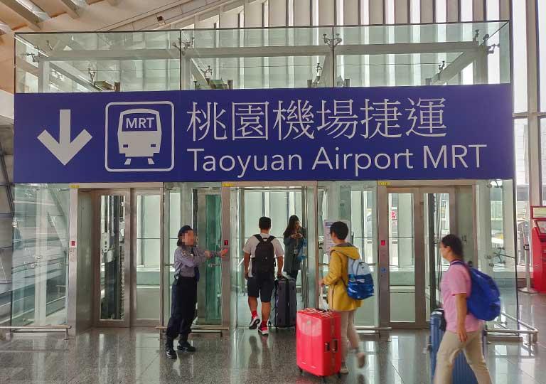 台北の桃園空港 MRT(地下鉄)のエレベーター