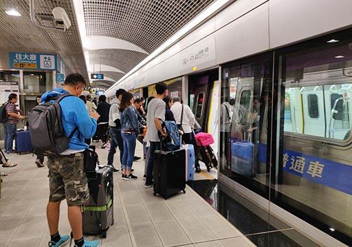 台北の桃園空港 MRT(地下鉄)の乗り場