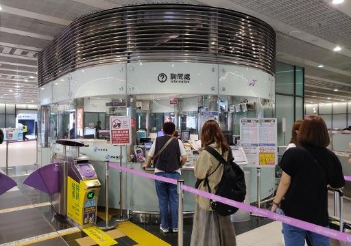 台北の桃園空港 MRT(地下鉄)の切符売り場