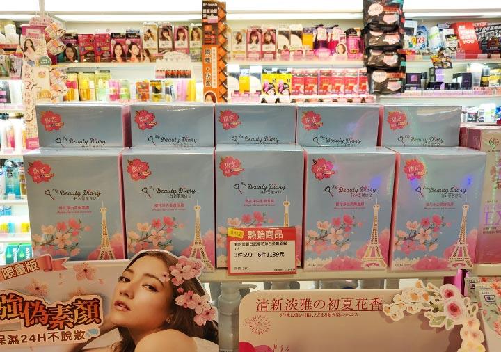 台南 遠東百貨店 台南成功店のCOSMED