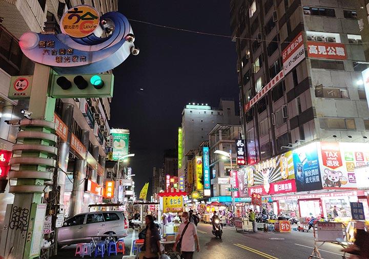 高雄 六合観光夜市