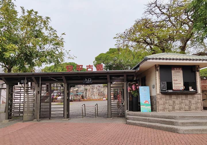 台南 安平古堡の入り口
