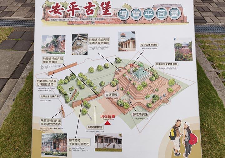 台南 安平古堡の敷地マップ