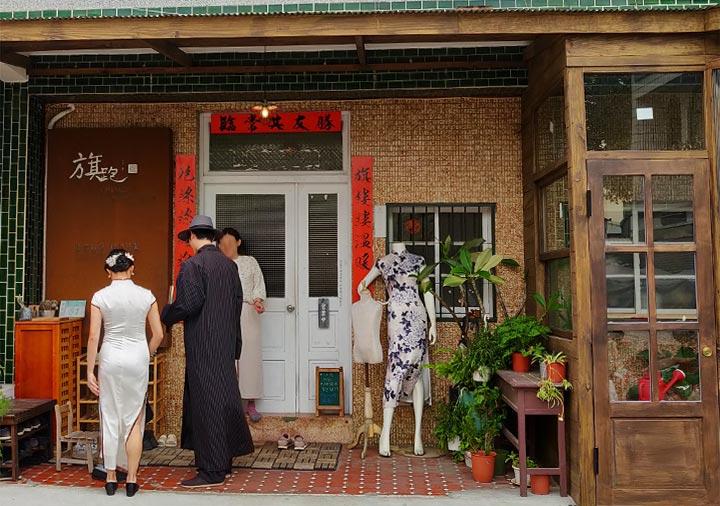 台南 安平老街のショップ