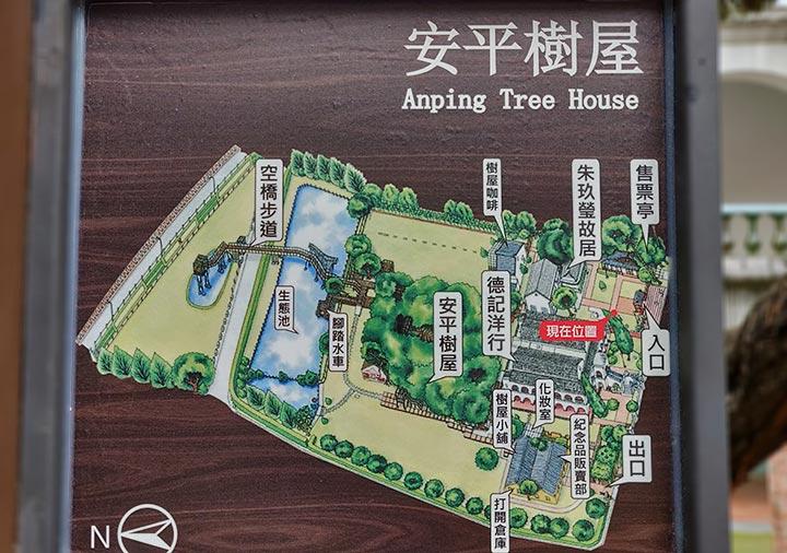 台南 安平樹屋(徳記洋行)の敷地マップ)