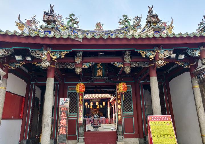 台南 祀典武廟