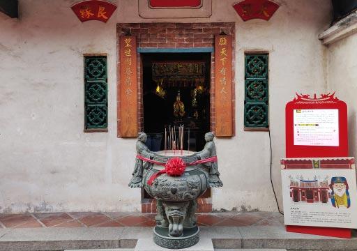 台南 祀典武廟の月下老人廟