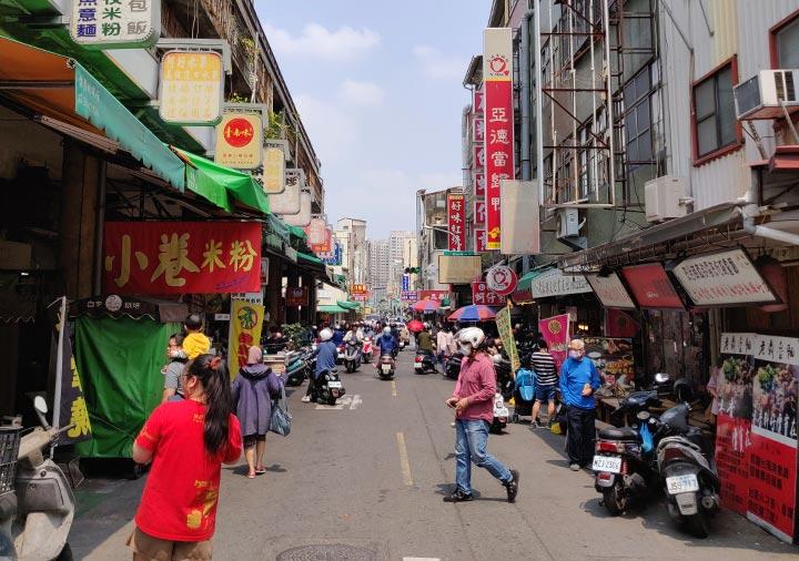 台南 国華街